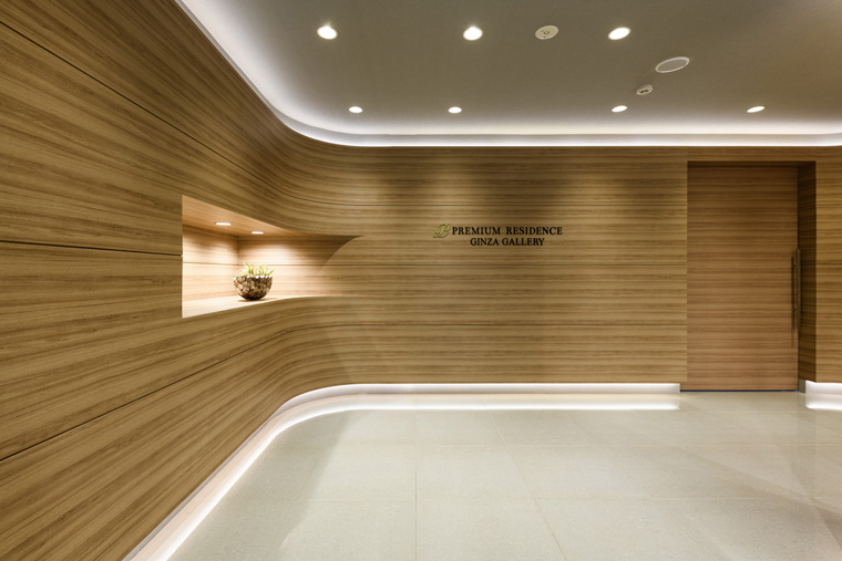 PREMIUM RESIDENCE GINZA GALLERY